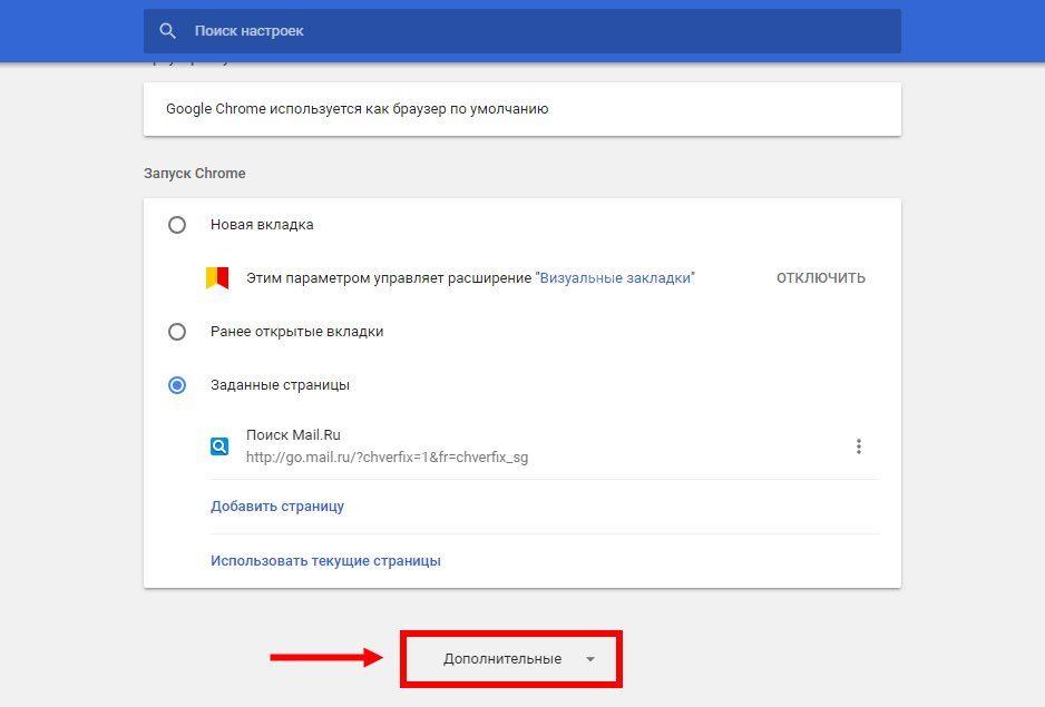 Тех. поддержка - Как отключить рекламу в Гугл Хром: подробная инструкция Kak-zablokirovat-sajt-2