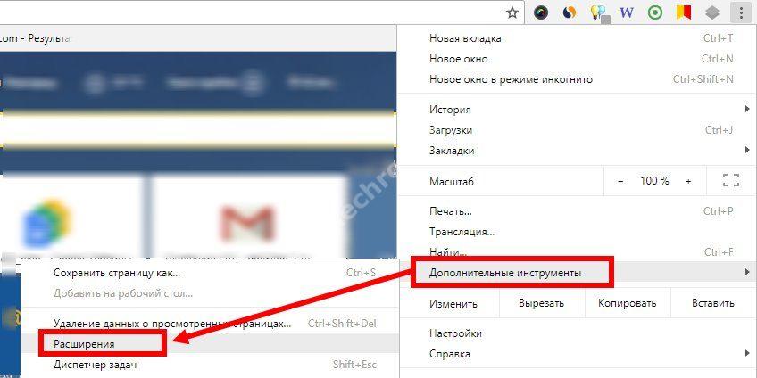 Тех. поддержка - Как отключить рекламу в Гугл Хром: подробная инструкция Kak-dobavit-vkladku-na-jekspress-panel-4