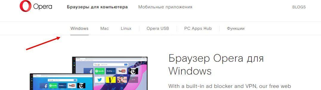Что делать, если в браузере не отображаются картинки - почему так ... | 302x1076