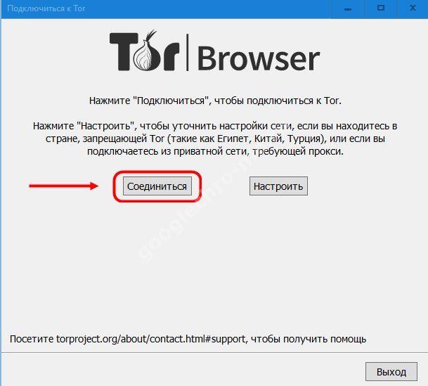 Как подключить тор к браузеру hyrda похожий тор браузер hyrda