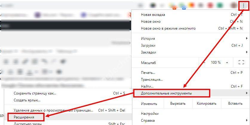 yandeks-zakladki-dlya-hroma-1.jpg