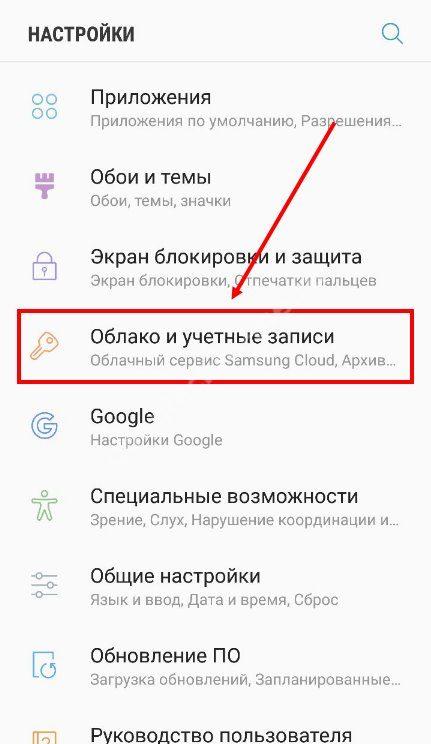 Гугл плей маркет не скачивает приложения. Play market не скачивает приложения: как решить проблему